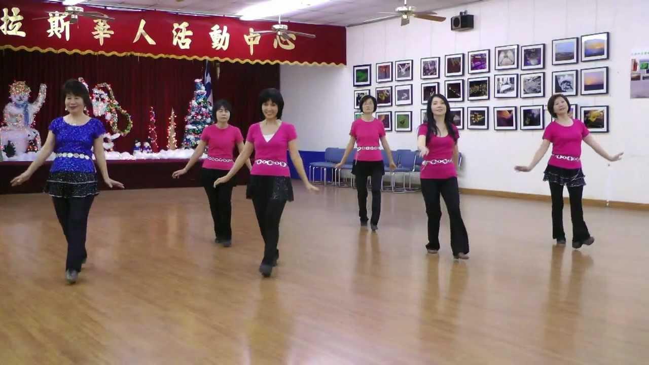 Tennessee Waltz Supreme – Line Dance (Demo & Teach)